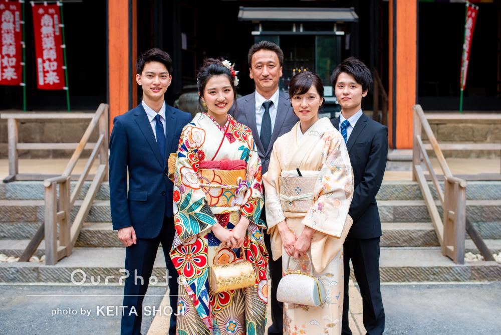 「終始楽しく一生の思い出に」成人式の前撮りに家族写真の撮影