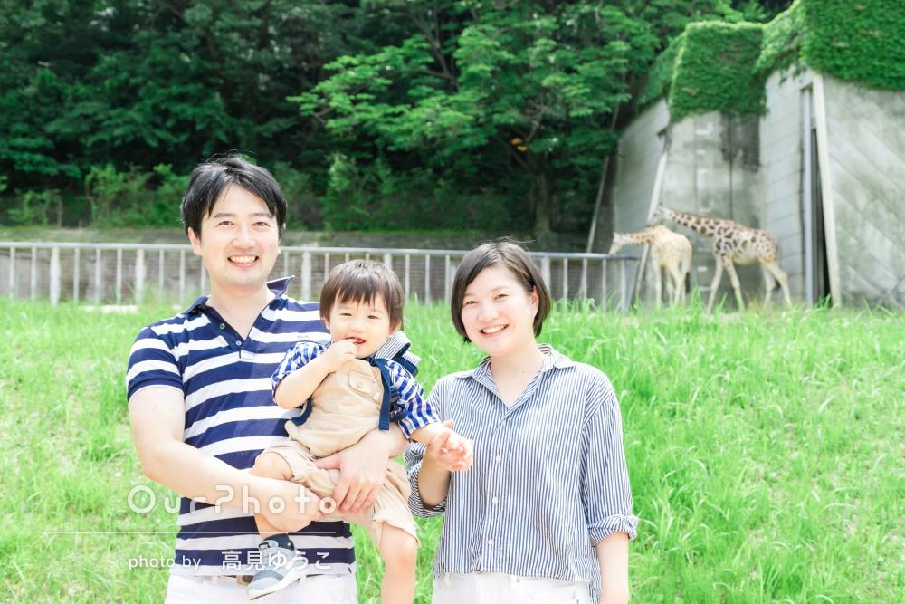「息子の自然な笑顔がたくさん撮れて大満足」動物園で家族写真の撮影