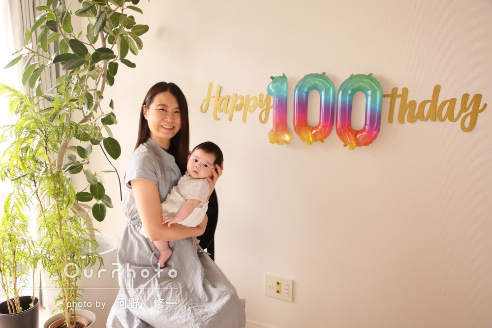 「本当に自然体な親子の写真」思い出に残る百日祝いの撮影