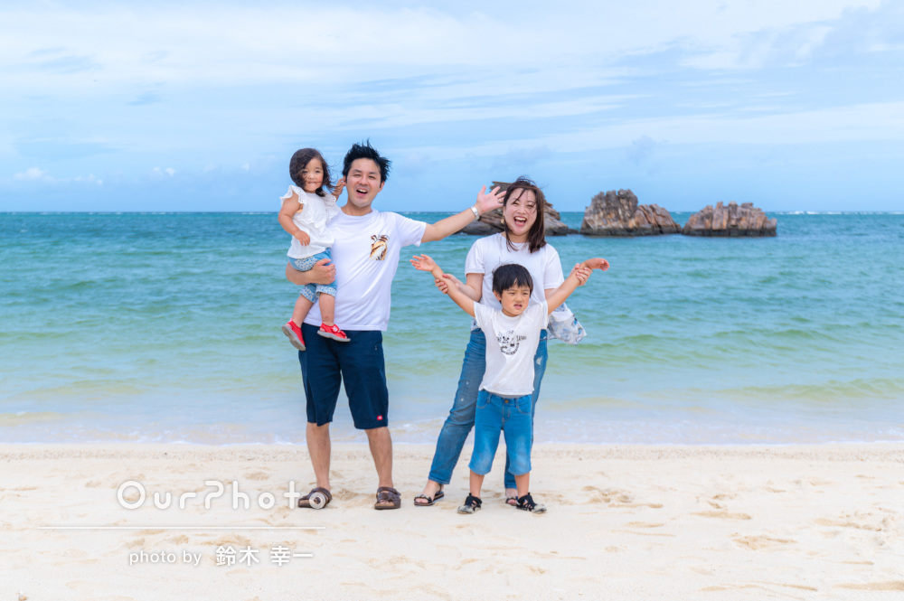 「綺麗な写真を撮ってくれて」初夏の沖縄で家族旅行の撮影