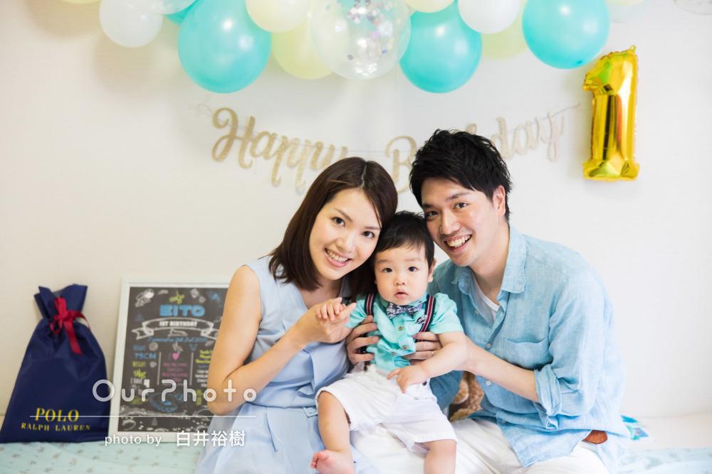 「いつも素晴らしいクオリティでとても満足」家族写真の撮影