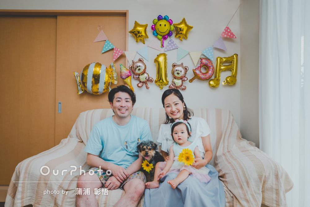 「終始笑いの絶えない撮影に娘の笑顔も沢山」家族写真の撮影