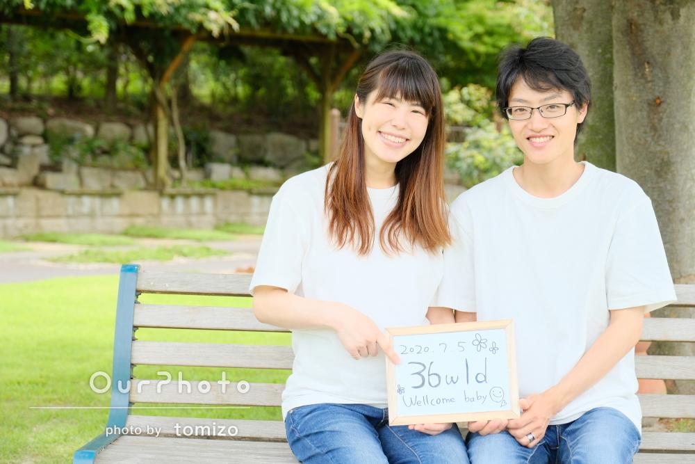 「素敵な写真をたくさん」夫婦二人でマタニティフォトの記念撮影