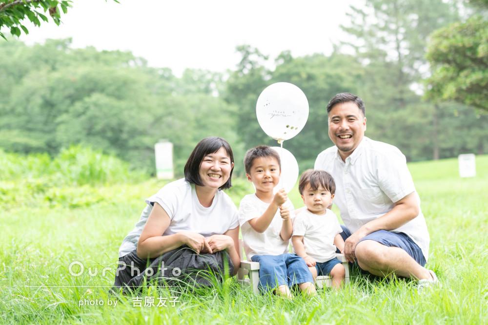 「子供が飽きないよう工夫をたくさんして撮影」家族写真の撮影