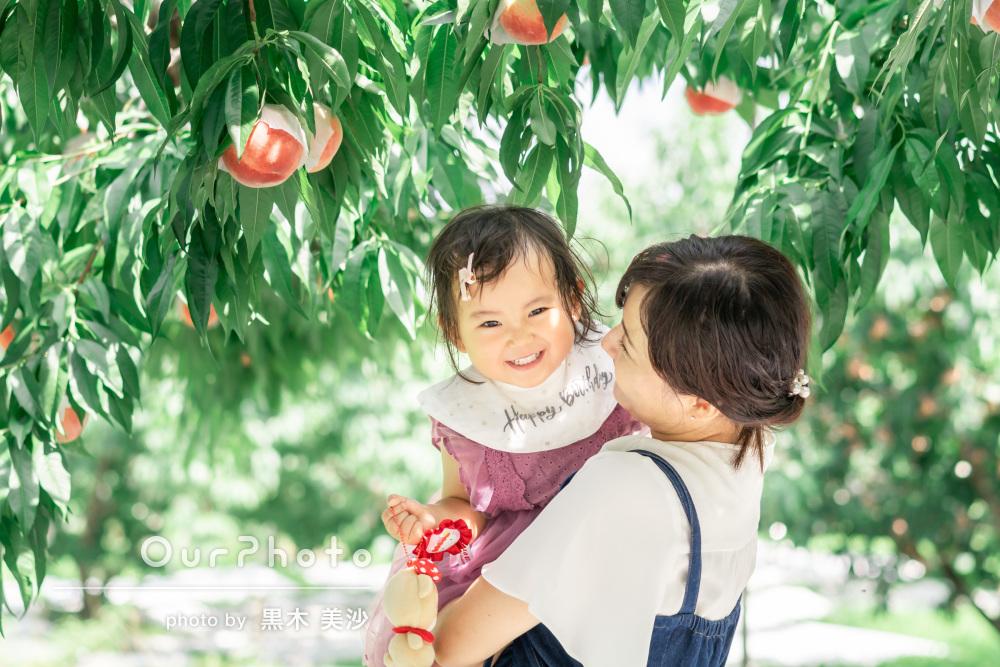 「すぐ懐いてくれて楽しく撮影できました!」農園にて家族写真の撮影