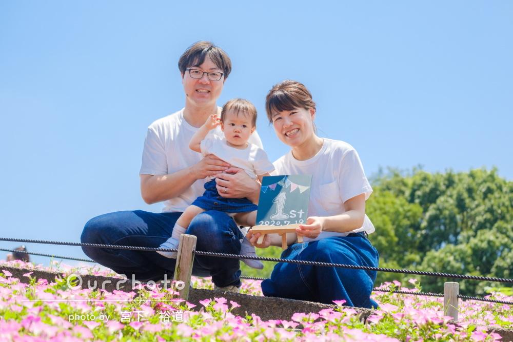 「自分たちでは撮ることができない素敵な写真」家族写真の撮影