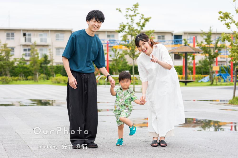 「撮影中から納品までとても親切で丁寧」公園にて家族写真の撮影