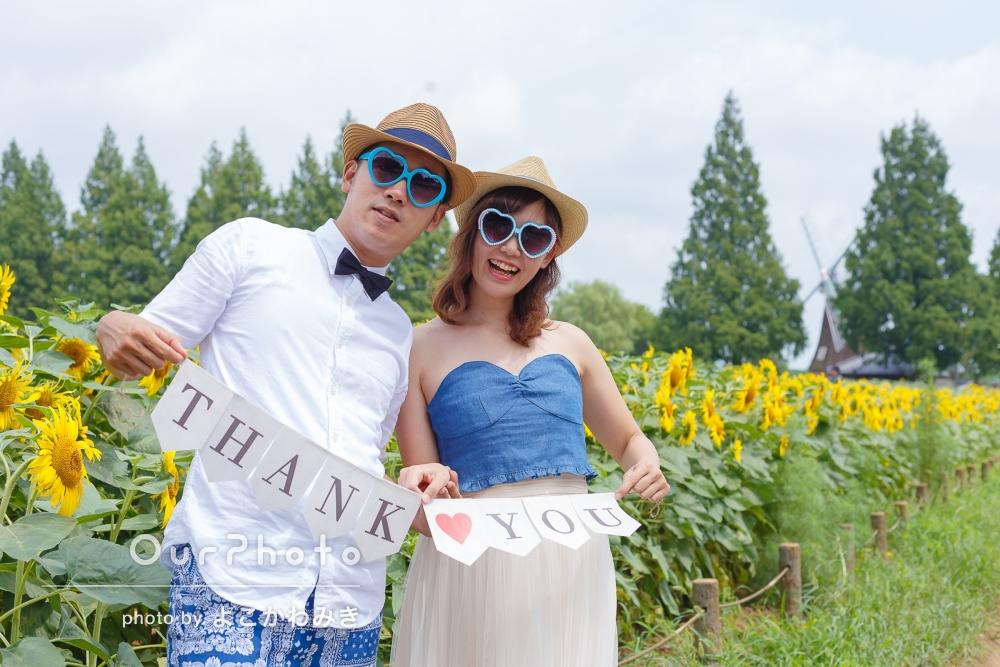 「満開のひまわり畑で、ウェディングフォトを撮って欲しい!」楽しげなカップル写真の撮影