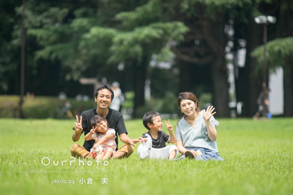 「今の私たちの自然な姿」公園で元気に楽しく過ごす家族写真の撮影
