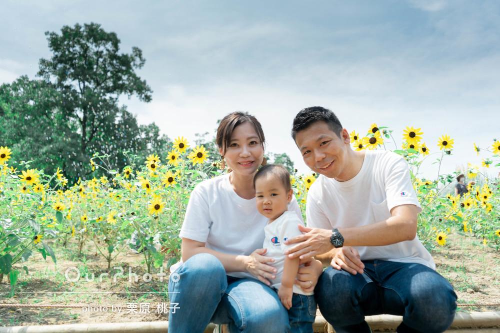 「息子の笑顔を引き出していただき感謝」ひまわり畑での家族写真の撮影