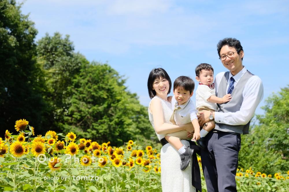 「綺麗な写真をありがとうございました」ひまわりの公園で家族写真の撮影