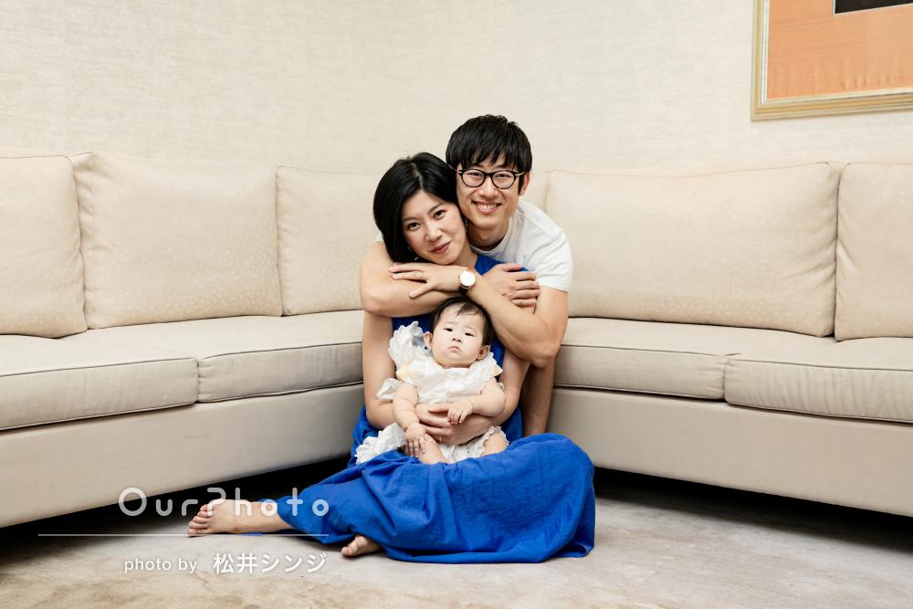 「いつも素敵な写真をありがとうございます」笑顔が輝く家族写真の撮影