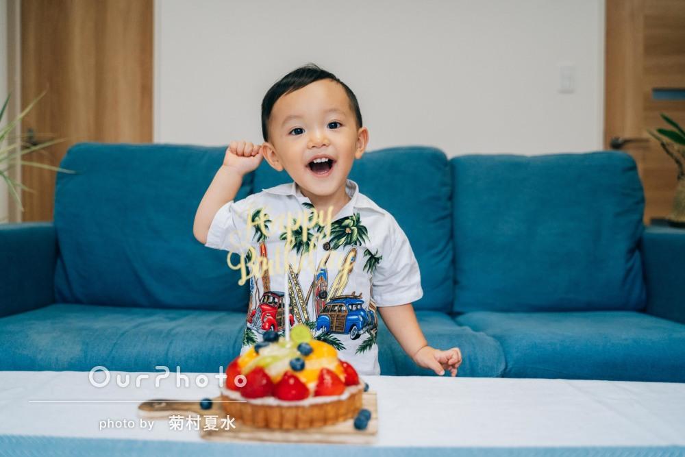 「可愛い表情を沢山撮って頂けて大大大満足」2歳のお誕生日記念の撮影