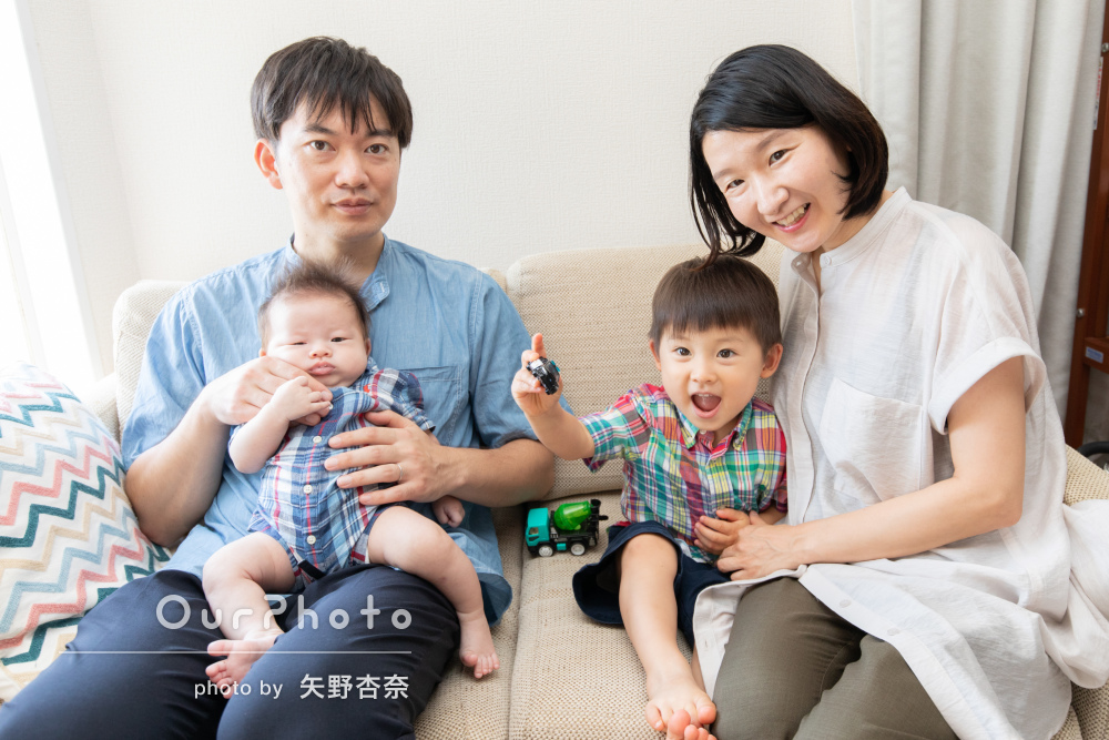 「我が家の日常風景がしっかりと」楽しく過ごせた家族写真の撮影