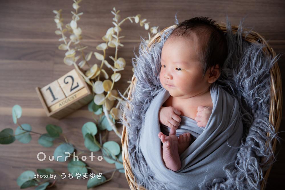 「お誕生の記念にとってもステキな写真」ニューボーンフォトの撮影
