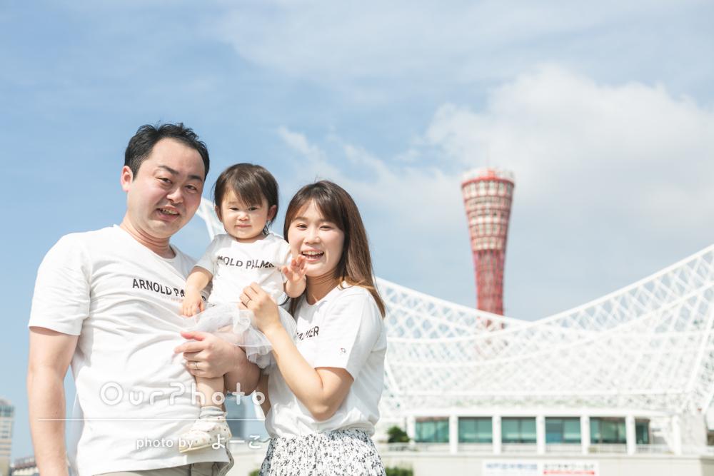 「娘の成長も感じられてとても楽しい時間」お揃いコーデで家族写真の撮影