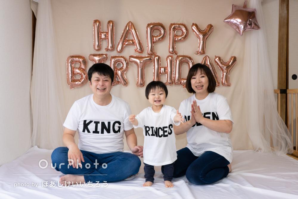 「一升餅やスマッシュケーキの色んなショットを」楽しい家族写真の撮影