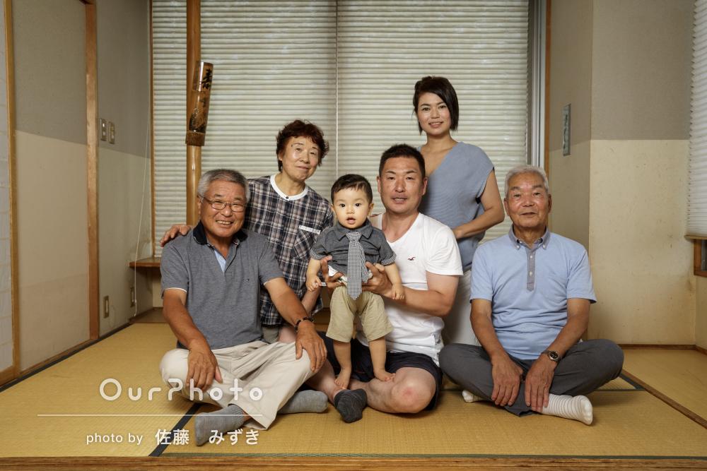 1歳のお誕生日記念と長寿のお祝いを兼ねた3世代の家族写真の撮影