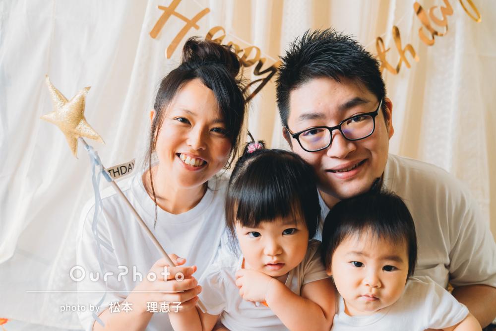 誕生日の記念にみんなでハッピーな笑顔!明るく元気な家族写真の撮影