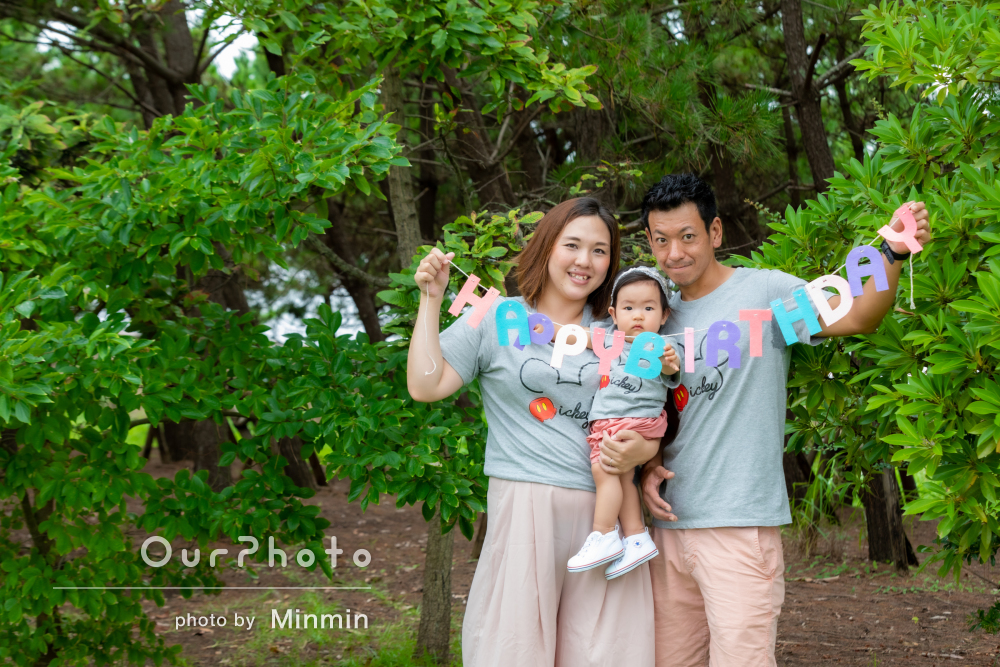 「とても良く撮って頂き」誕生日記念にリンクコーデで家族写真の撮影