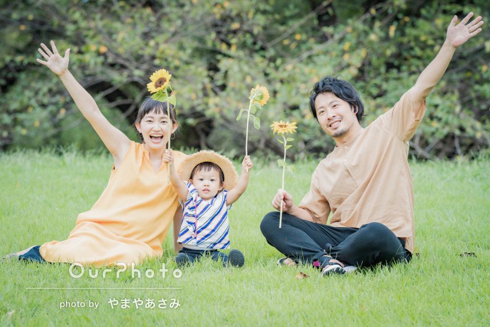 「色んなポーズやイメージを提案頂きました」家族写真の撮影