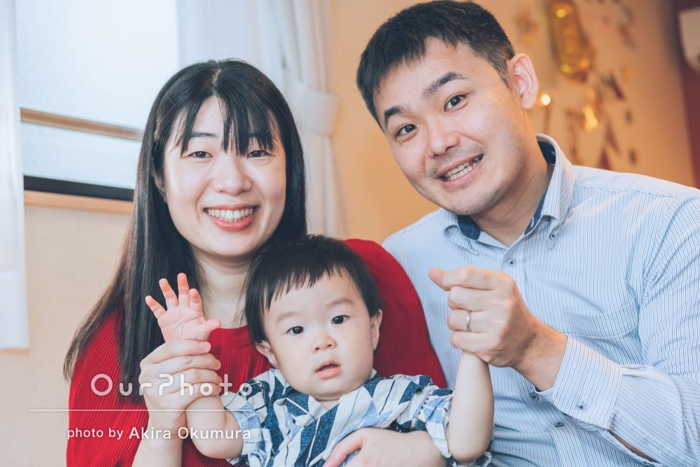1歳の誕生日記念に!楽しくはしゃぐ姿がかわいい家族写真の撮影