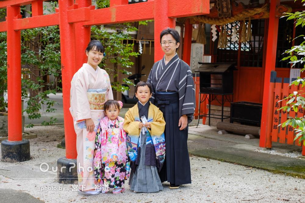 家族全員の和装が華やか!さまざまな表情が可愛らしい兄妹の七五三の撮影