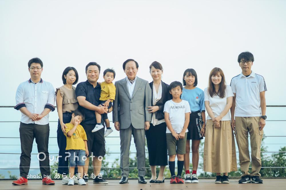 「家族みんなが写ったとてもいい記念の写真」還暦祝いで家族写真の撮影