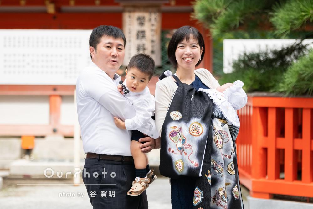 「家族の自然な表情を沢山」ニコニコ晴れやかな表情でお宮参りの撮影