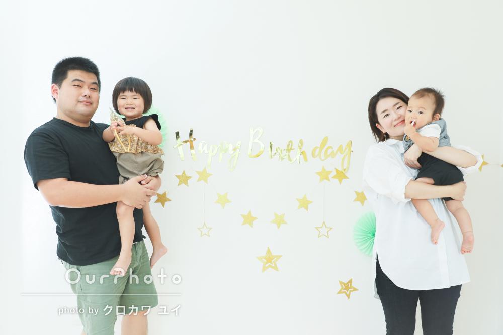 「家族の自然な様子をたーーくさん」日当たりの良い自宅で家族写真の撮影