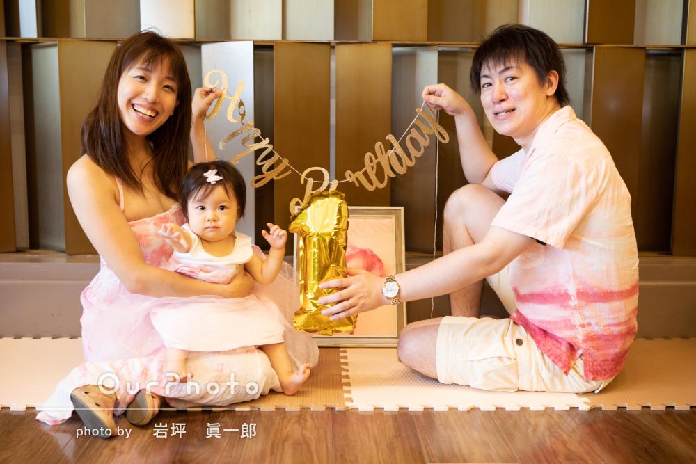 「笑顔の家族写真、とても嬉しいです」1歳誕生日記念に家族写真の撮影