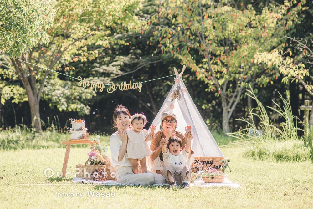 「とっても楽しい撮影の時間」笑顔はじける!誕生日記念の家族写真の撮影