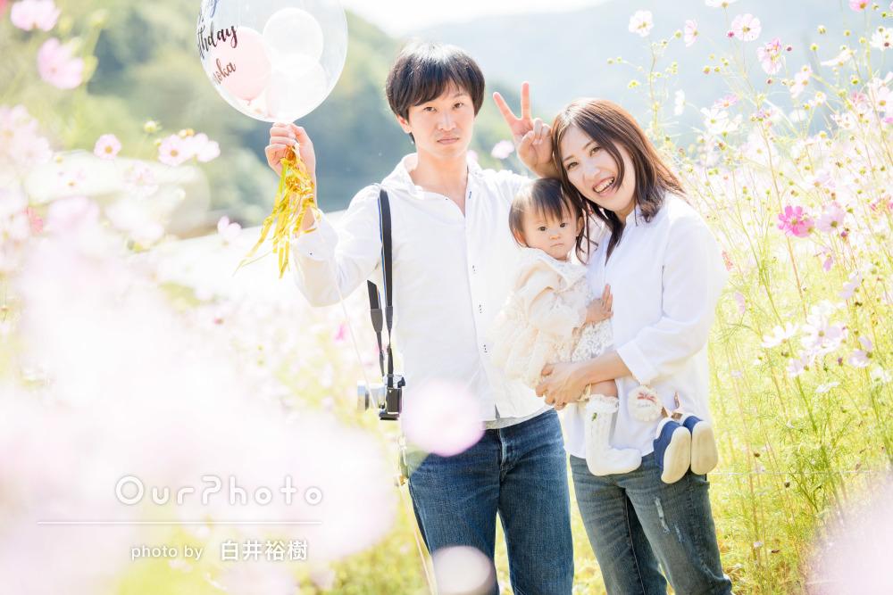 「記念になる家族写真を沢山撮っていただけて」家族写真の撮影