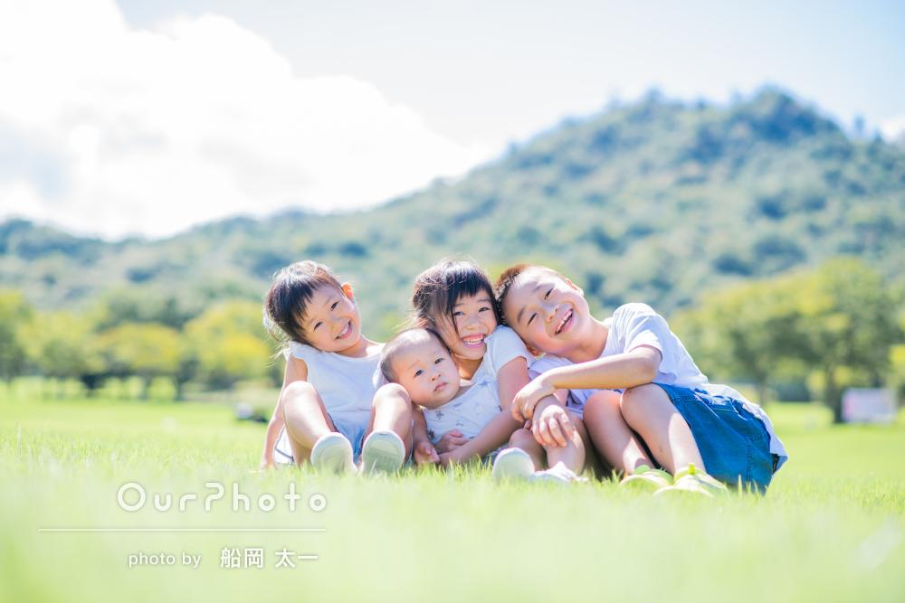 「子どもたちの自然な表情をたくさん」4人兄妹の笑顔弾ける家族写真撮影