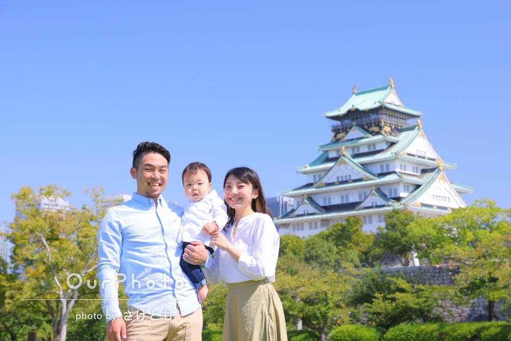 「とても楽しい撮影でした」お城を背景に笑顔の家族写真の撮影