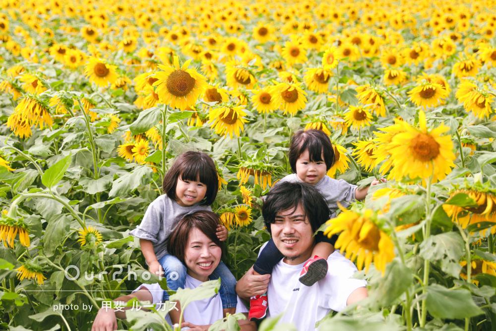 「できあがった写真もとっても素敵で大満足です」家族写真の撮影