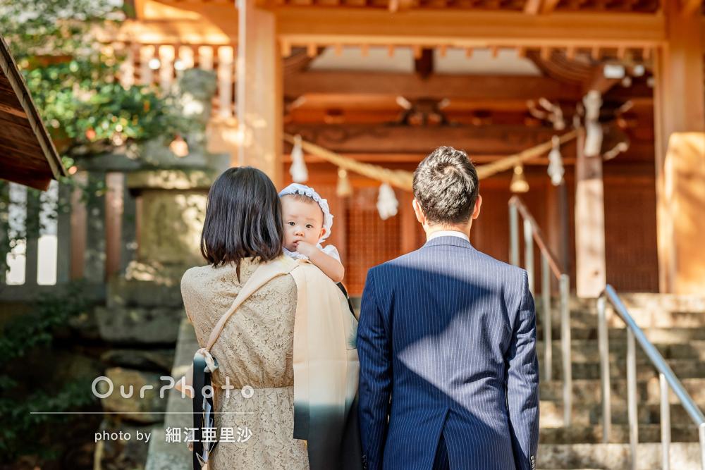 「楽しい雰囲気の中で撮影ができて、自然な表情」お宮参りの撮影