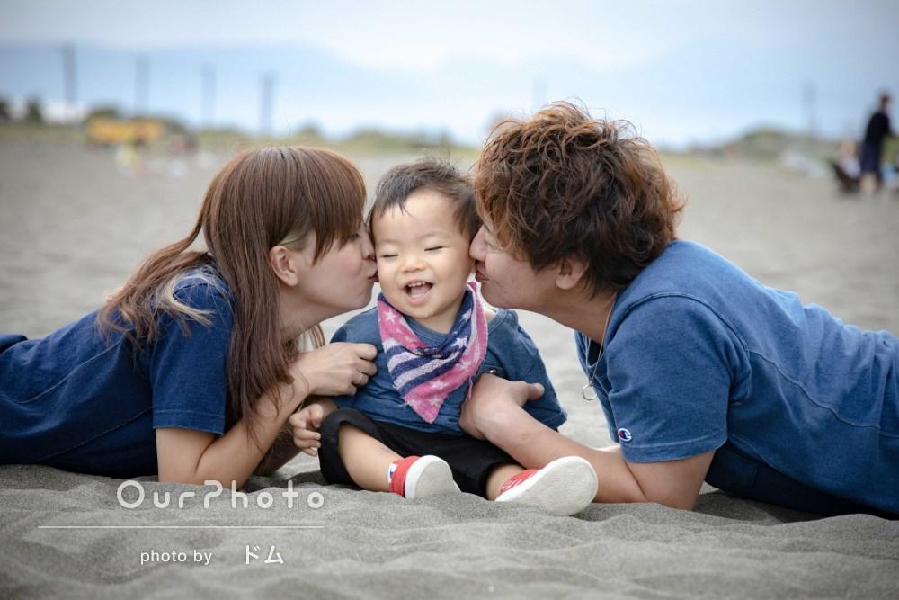 「楽しく撮影させていただきました!」秋のビーチで家族写真の撮影