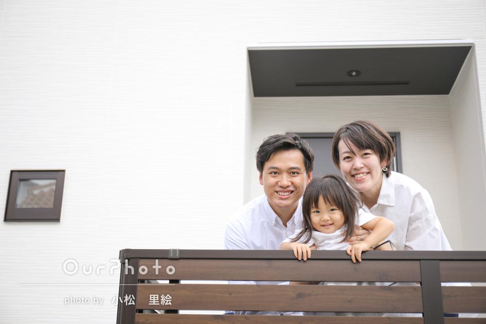 「今回もたくさん素敵な写真を撮っていただきありがとう」家族写真の撮影