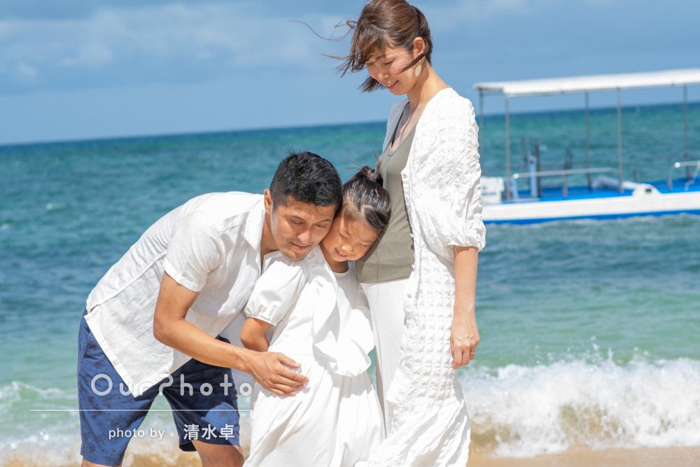 「照れ屋の娘もすごく楽しんで撮影する事ができ」沖縄にて家族写真の撮影