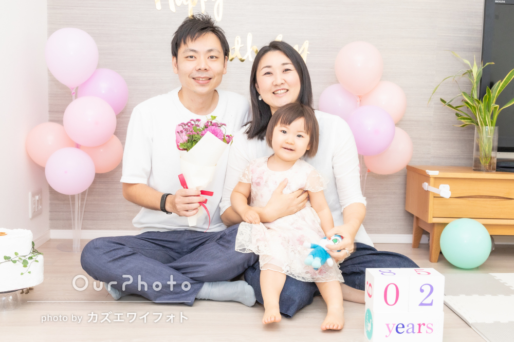 「娘のよい表情をした一瞬をうまく切りとっていただき」家族写真の撮影