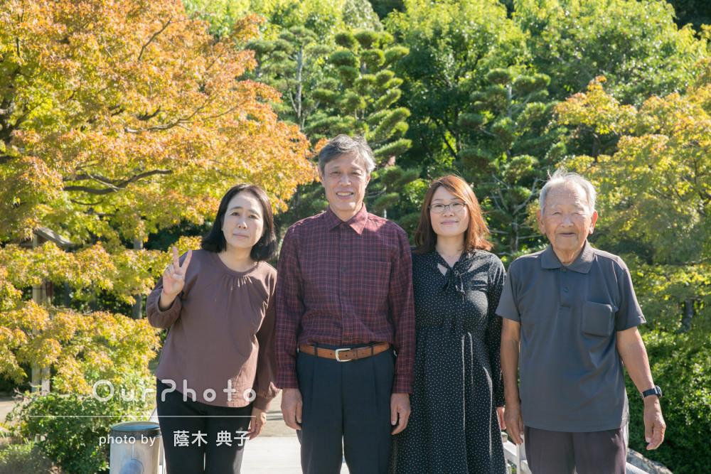 「結婚35年と還暦の記念に」秋色の自然が美しい家族写真の撮影