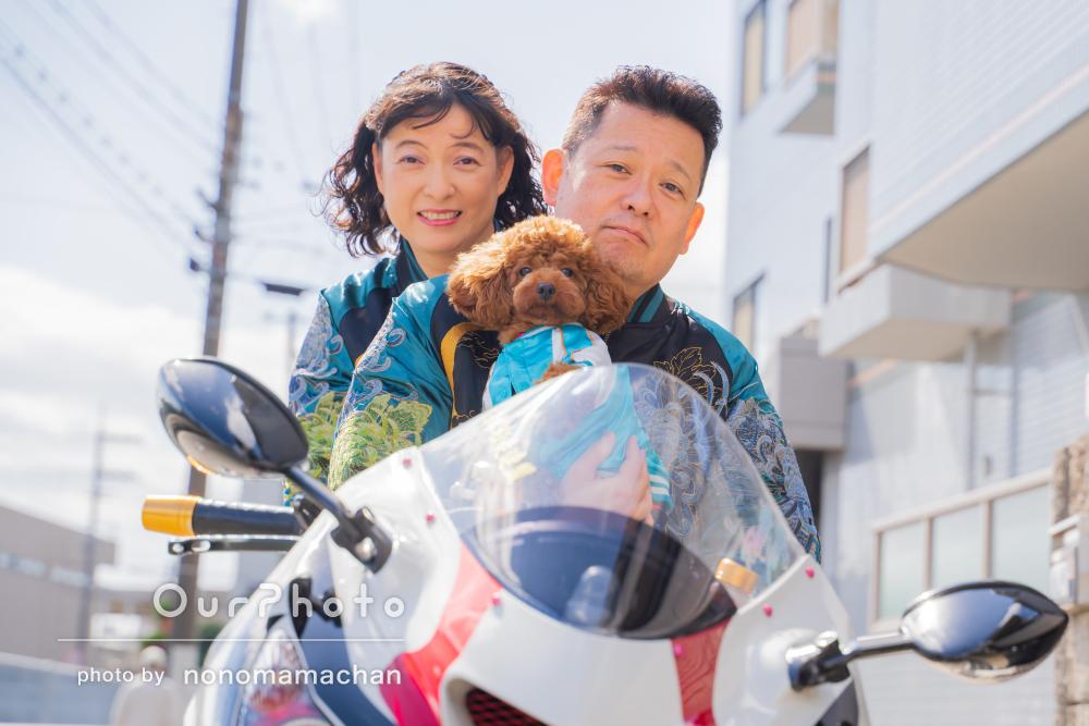 「丁寧な方で夫婦2人共大満足」かっこいいスカジャンで家族写真の撮影