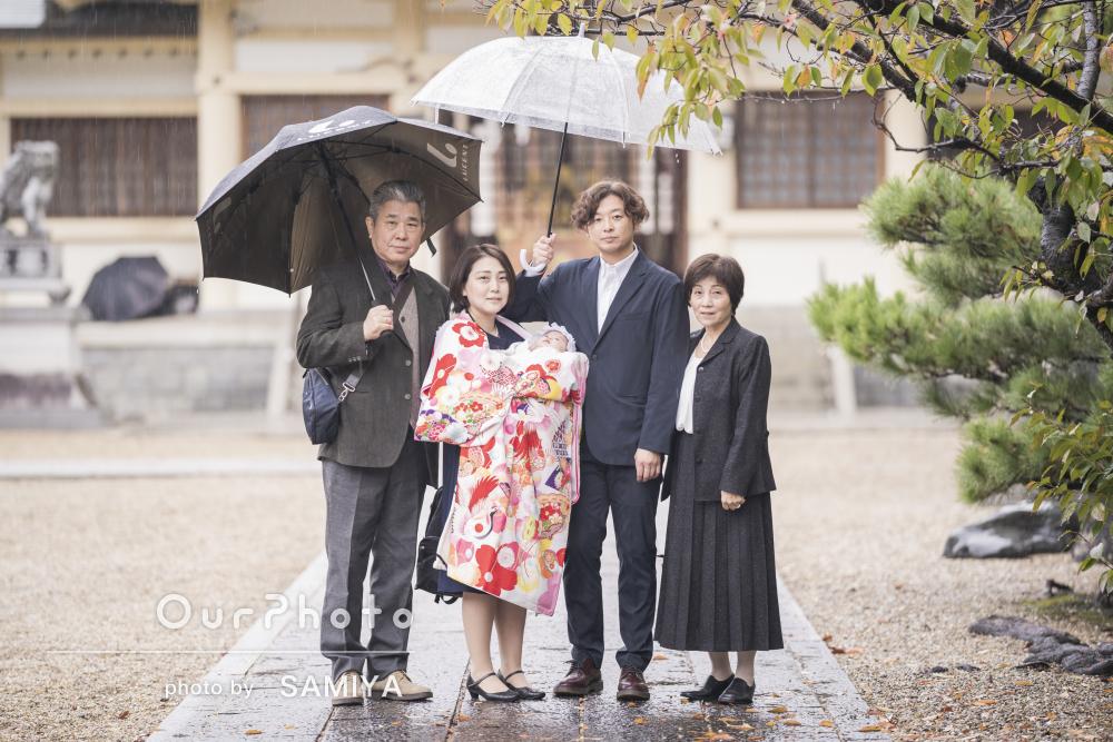 「楽しく撮影できました」笑顔がとても可愛らしい雨の日のお宮参り写真