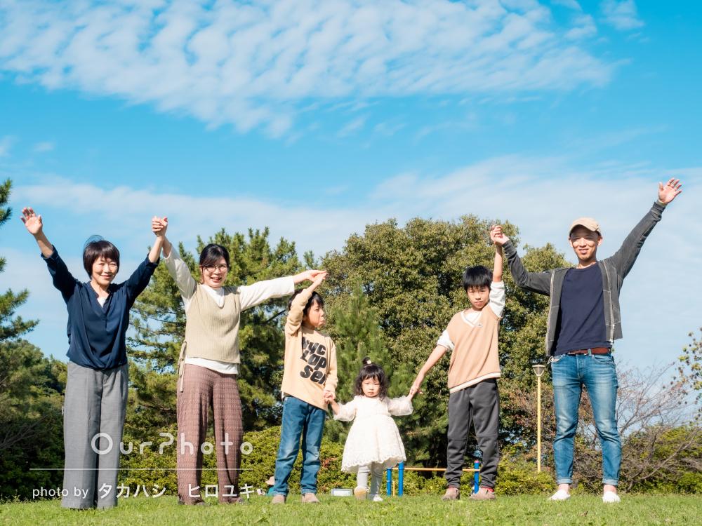 「家族全員リラックスして楽しく」秋晴れの公園で笑顔の家族写真の撮影