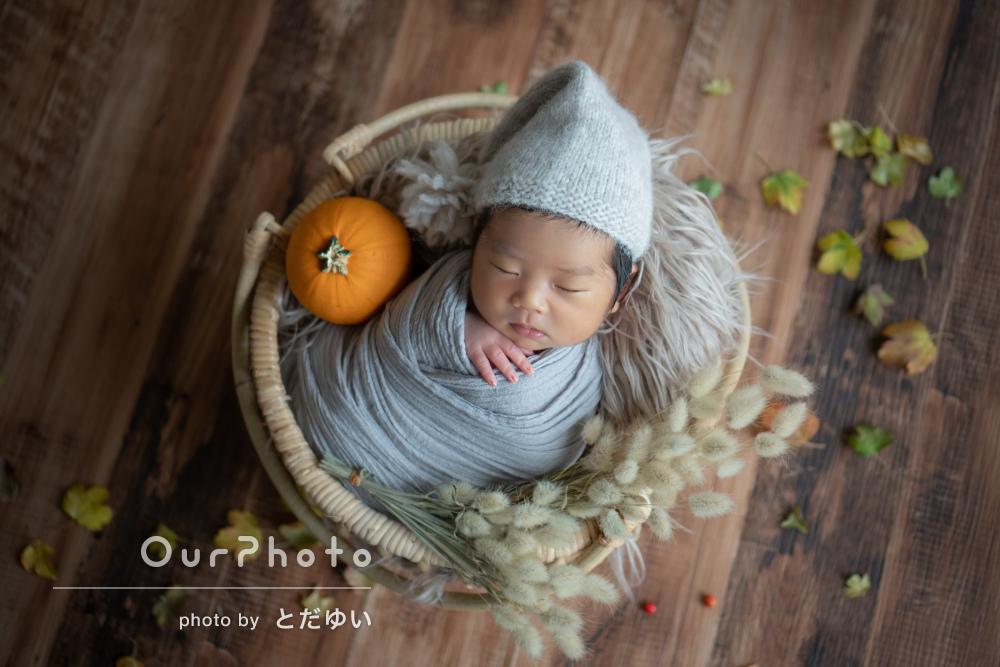 「こちらの好みをくんだご提案いただけた」秋のニューボーンフォトの撮影