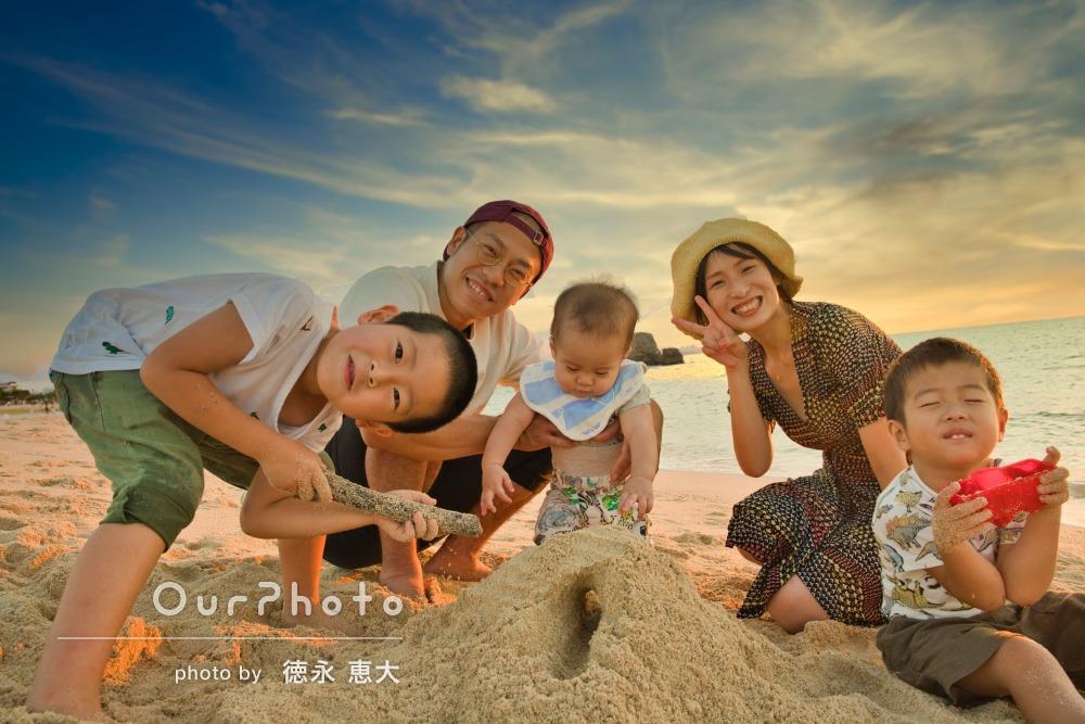 「子供たちの良い表情の写真がたくさんあり」沖縄にて家族写真の撮影