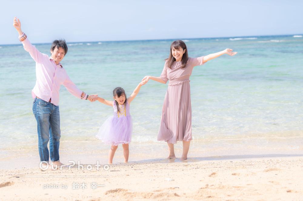 「素晴らしい写真を撮っていただき感謝」沖縄のビーチで家族旅行の写真
