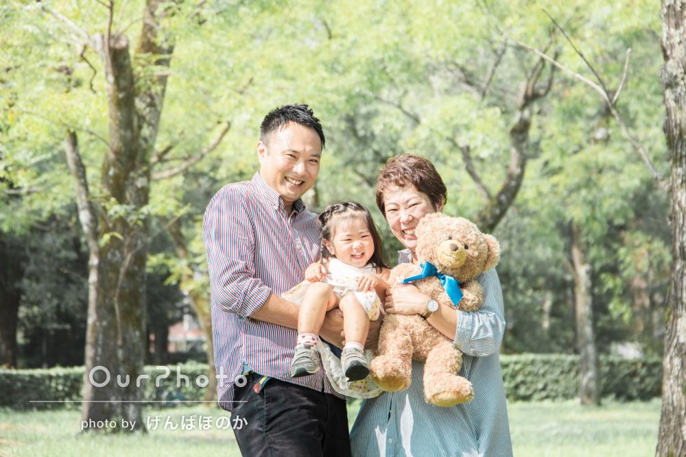 「想像以上のステキな写真」2歳になる記念に家族写真の撮影