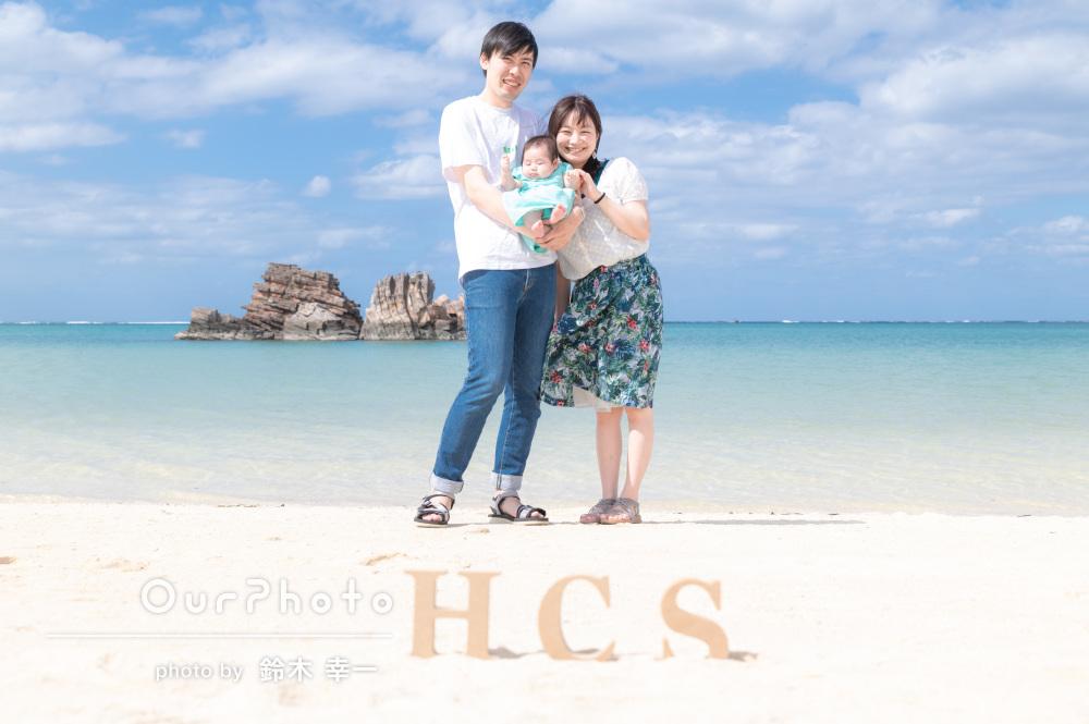 「イメージ通り、とっても綺麗」沖縄の美しいビーチで家族写真の撮影